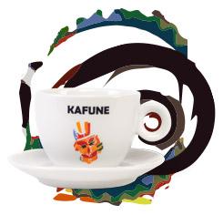ceasca cafea kafune