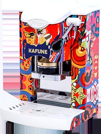 espressor kafune